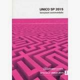 UNICO SP 2015. Istruzioni commentate