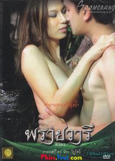 Phim Cấp 3 - Phim Cấp Ba Phụ Đề Thuyết Minh Tiếng Việt [18+ ] Online