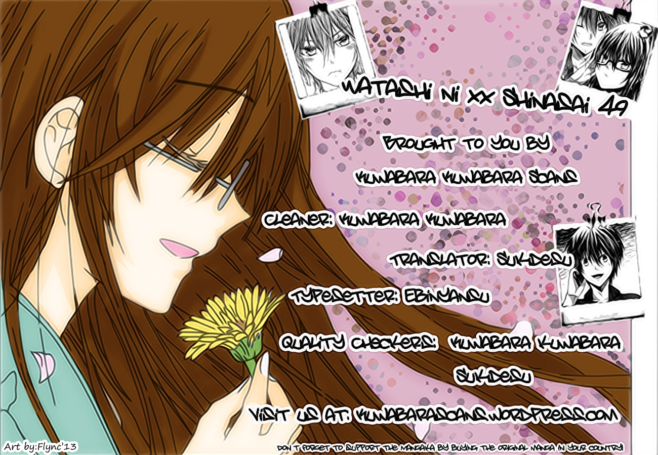 Watashi ni XX Shinasai! - Time Limit - 2