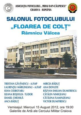 Expoziţie la Galeriile de Artă ale Cercului Militar Craiova - august 2012