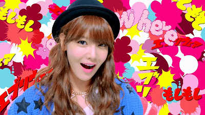 girls generation sooyoung beep beep