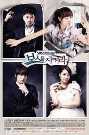 Phim Bảo vệ ông chủ - Protect the Boss - Tập 1 Online