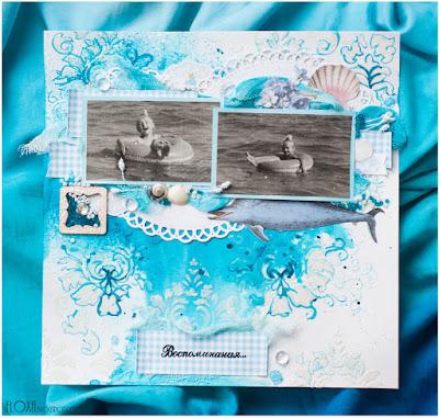 Скрап, микс-медиа, текстура, паста, краска, синий, голубой, море, счастье, страничка, ракушки, марля, воспоминания