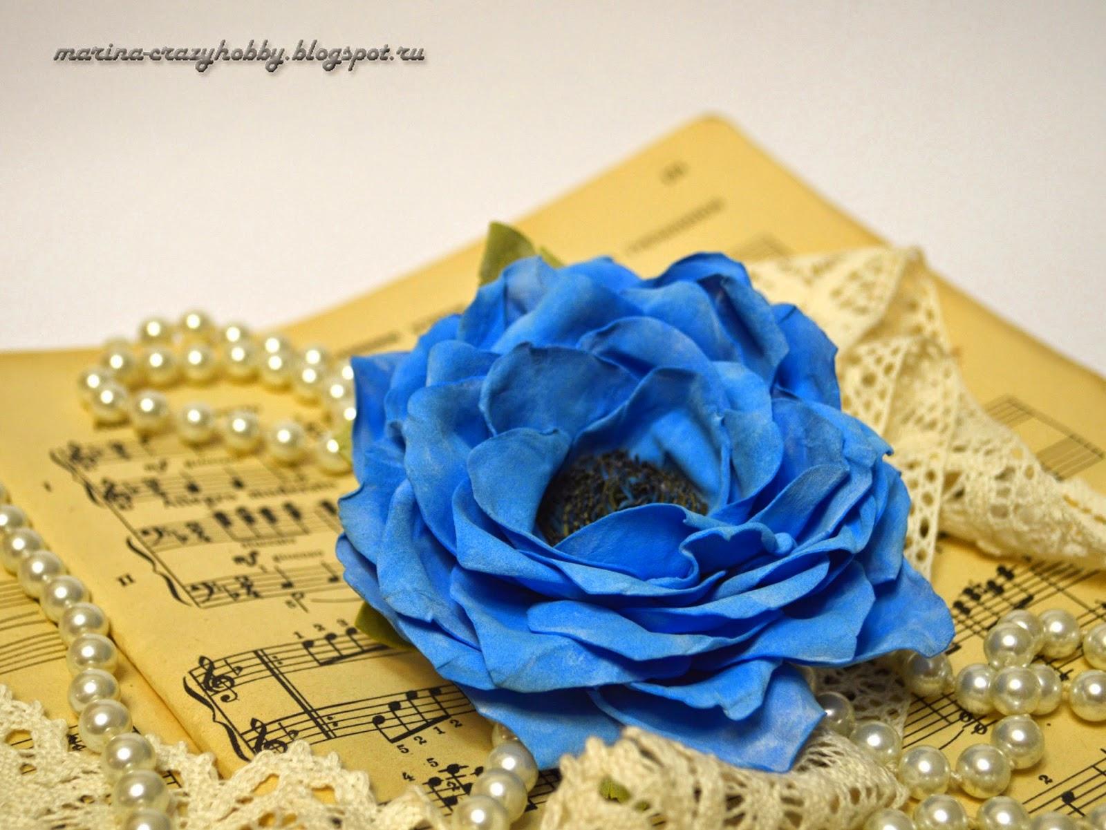 Синяя звезда