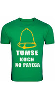 Buy IBT Green Cotton T-Shirt at Rs. 227 After cashback : Buytoearn