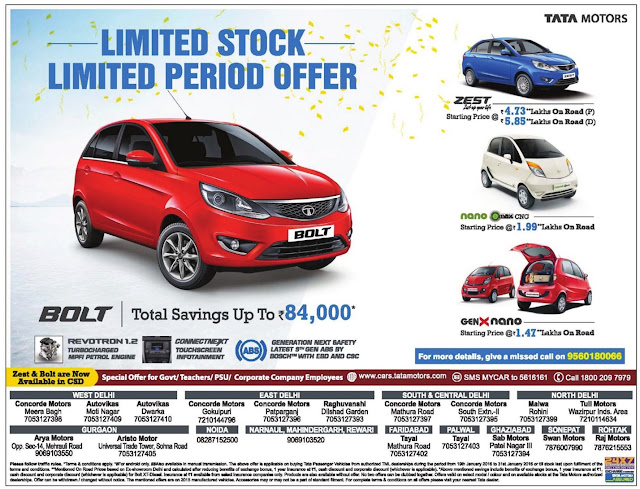 Big savings offer up to Rs 84,000 on Tata Bolt | Big Discounts 2016