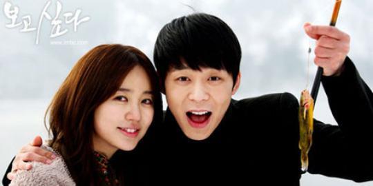 Lawak! Kesalahan Dalam Drama Korea I Miss You