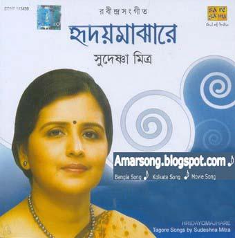 Hridayomajhare (2011) Sudeshnamitra Kolkata Robindro Songeet 128Kbps Free Download