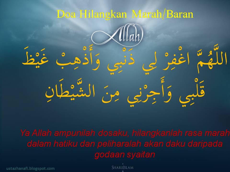 ustaz hanafi doa dan munajat doa hilangkan marah