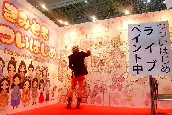 東京国際アニメフェア2012 | 東京ビッグサイト