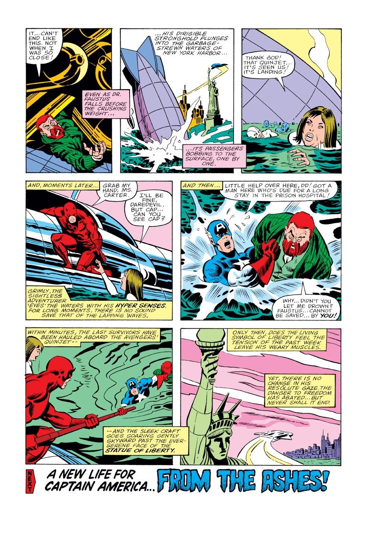 Captain America (1968) Issue #236 #151 - English 18