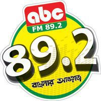 http://www.mp3fring.com/2013/03/abc-radio-jiboner-golpo-mp3-download.html