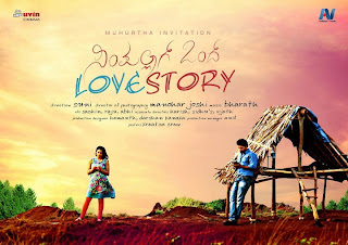 Simple Aag Ond Love Story (2013) Kannada Mp3 Songs Free Download