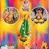 मराठी सण, महिना आणि तिथी - Marathi Festival Month & Tithi