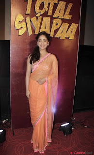 Yami Gautam Pictures in Saree at Total Siyapaa Trailer Launch ~ Celebs Next