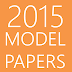 2015 Model papers And Answers of Educational Ministry