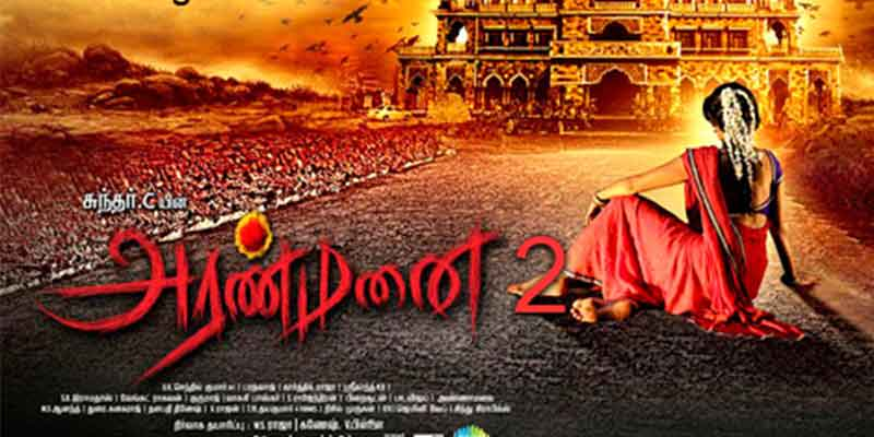 Tamil movie Aranmanai 2 (2016) full star cast and crew wiki, Aranmanai 2 Sundar C., Siddharth, Trisha, Hansika, Motwani, Poonam, Bajwa, actress, actors name, first look Pics, wallpaper