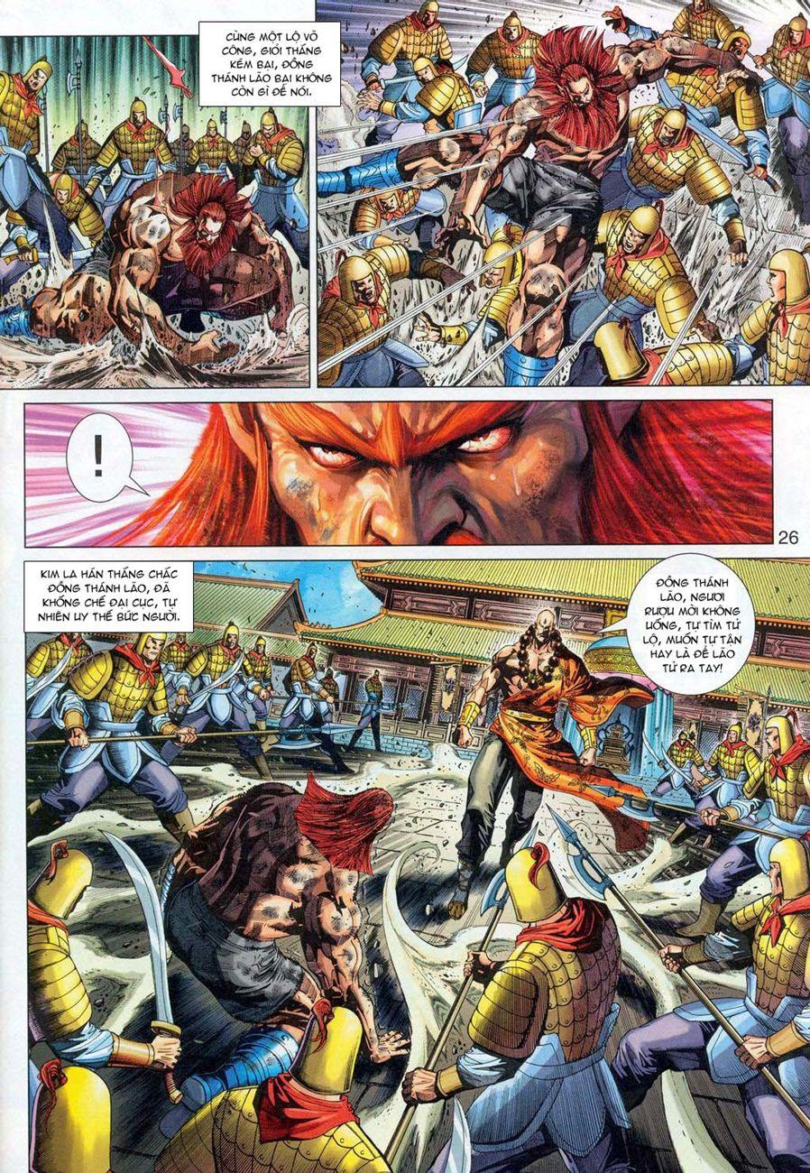 Tân Tác Long Hổ Môn chap 291 - Trang 26