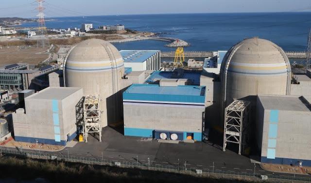 Planta nuclear Shin-Kori, en Corea