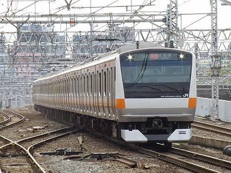 中央線 快速 八王子行き E233系