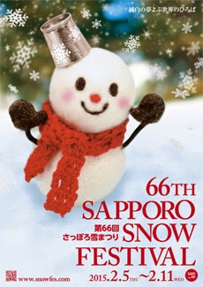 Sapporo Snow Festival 2015, Hokkaido.