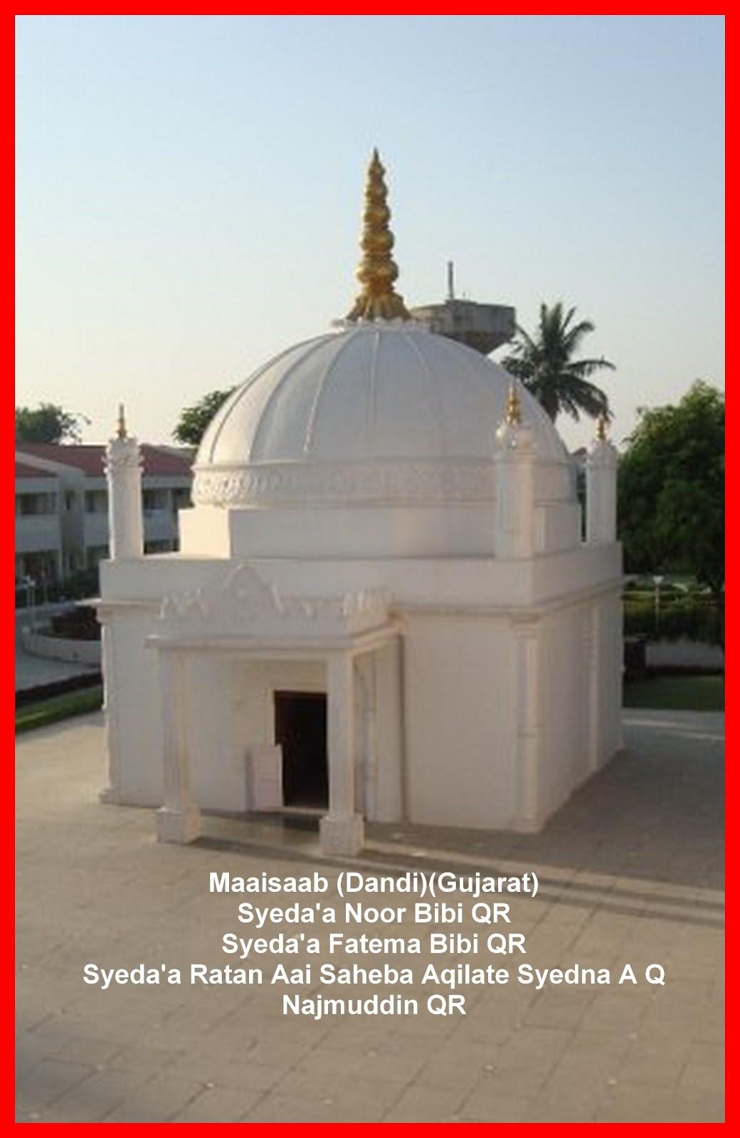 Navsari Ziyarat-Gujarat