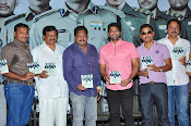 Aa Aidhuguru audio launch photos-thumbnail-7