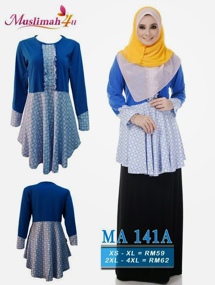 T-shirt-Muslimah4u-MA141A