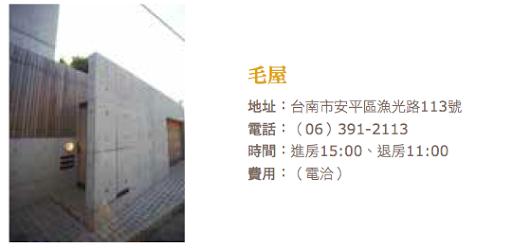 螢幕快照 2014-01-31 下午12.48.41