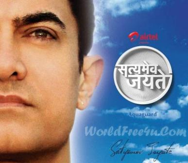 Poster Of Satyamev Jayate 2012 All MP3 Songs Free Download Listen Online At Worldfree4u.com