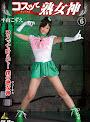 Cosplay Mature Goddess 6 Kozue Hirayama
