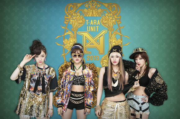 T-Ara N4 Teaser Group