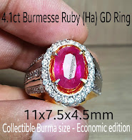4,1ct Ruby Birma (Ha) GD
