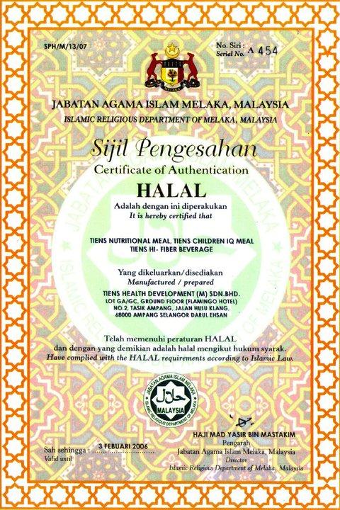 [Image: halal+tiens+certificate.jpg]