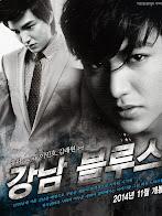 Bụi Đời Gangnam - Gangnam Blues