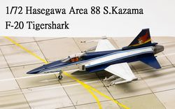1/72 Hasegawa F-20 A88