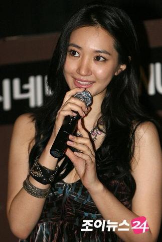 Sexy Dance Queen Bae Seulki | Internet Photos library