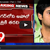 Reason Why Actor Uday Kiran commits suicide?