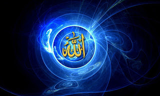 Islamic Allah Wallpaper
