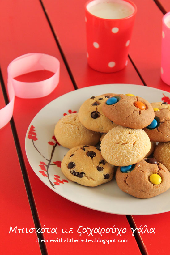 Condensed-milk-cookies