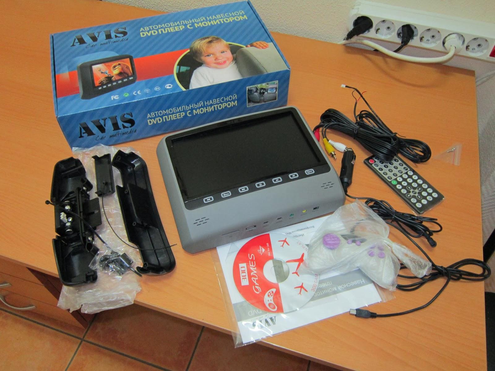 комплектация навесного монитора avs0988t