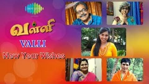 Valli Sun TV Serial Team New Year Wishes 2016