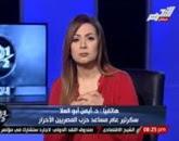 برنامج نص الأسبوع مع ريهام السهلى حلقة السبت 28-2-2015