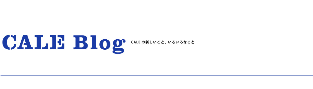 CALE Blog