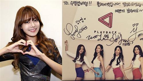 Sooyoung SNSD Dikabarkan K-Pop Berita Mendukung Debut Playback