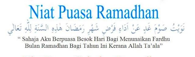Lafaz Niat Puasa Ramadhan Setiap Hari