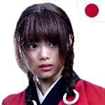 Autres artistes du Japon