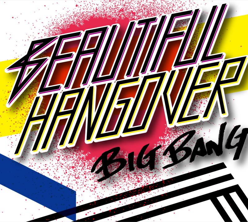 Big Bang 2 Album Cover 2 Somebody to Luv Big Bang