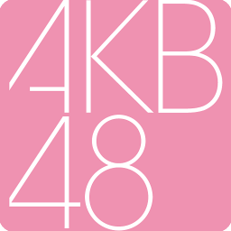 akb48_android_icon.png