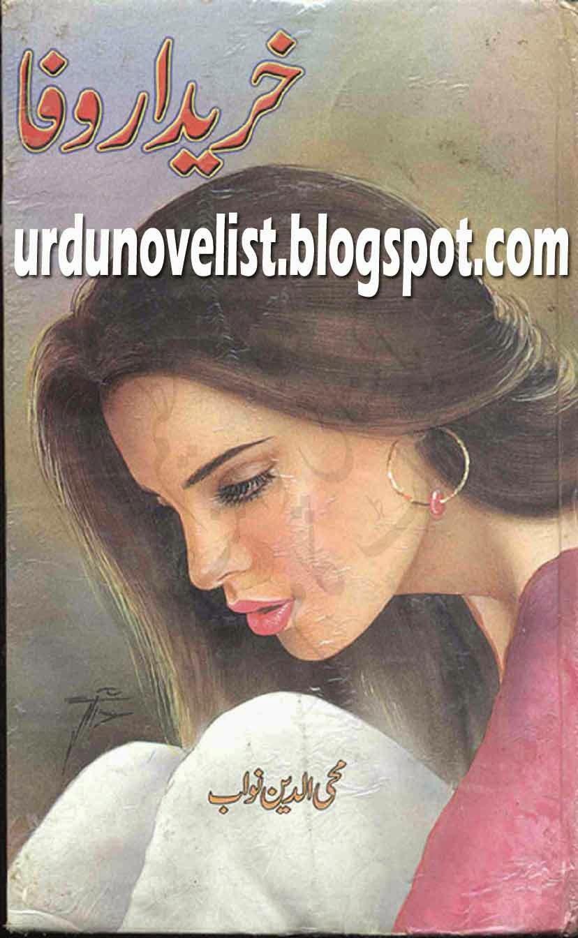 Kharidar E Wafa By Mohiuddin Nawab